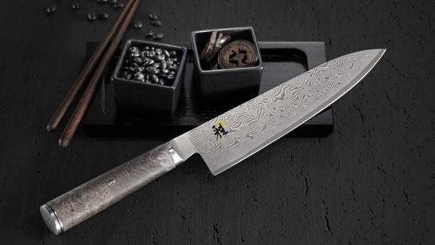 miyabi_knives_5000MCD-67_01