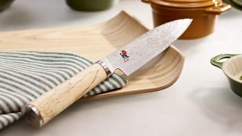 Japanische Messer Zwilling Online Shop