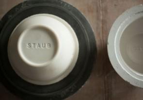 staub_keramik_produktion_358x249_