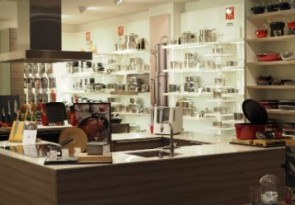 Shop_Berlin_358x249