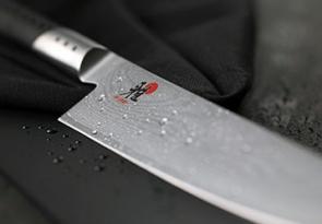 Rengoering_knive