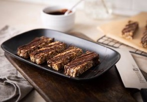 Culinary_world_KS_no_bake_quinoa_bars_358x249