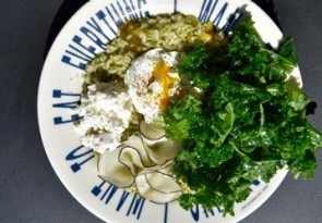 Rice_With_Sorrel_Pesto