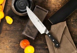 ZWILLING-Pro-Chefs-Knife
