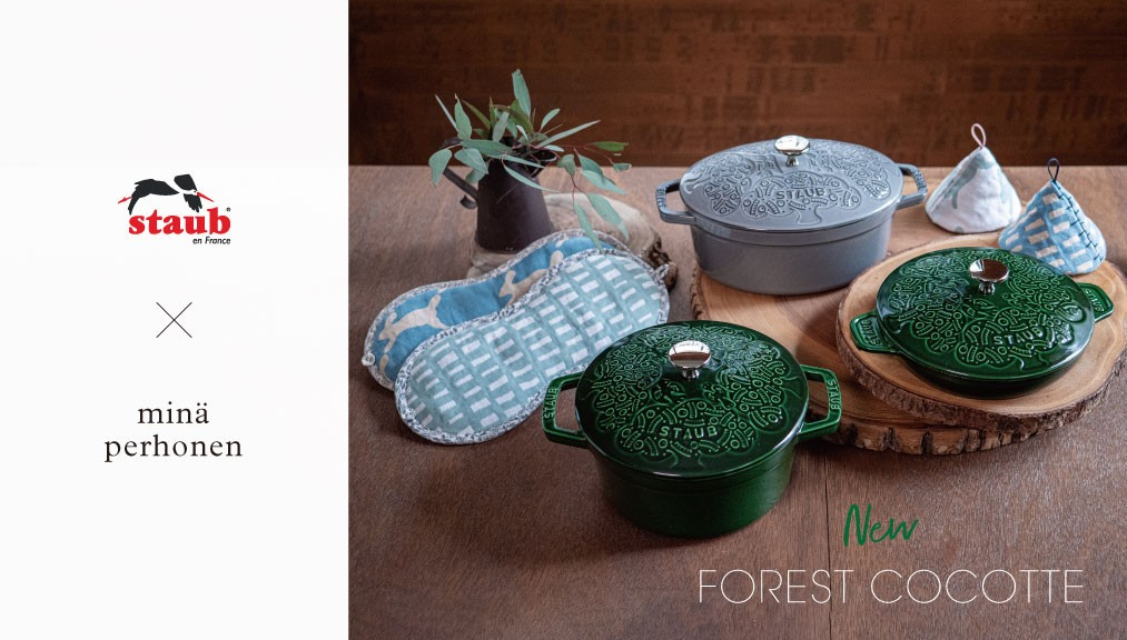 2102_forest_cocotte_toppc