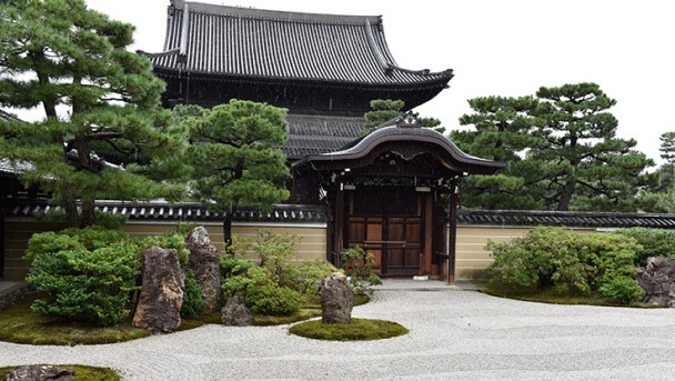 CW_Japan_travel_Kenninji_01_736x415